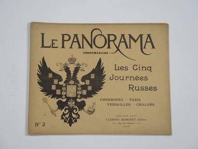 RUSSIE IMPERIALE-NICOLAS II à PARIS,1896