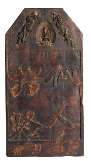 Stèle votive représentant une Guanyin entourée...