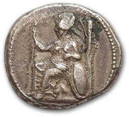 CILICIE: Mallos (350-333 av. J.-C.) Statère....