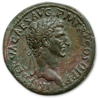NERVA (96-98) Sesterce. Rome (97) Sa tête...