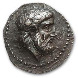 ROYAUME de PÉONIE: Lycceios (359-335 av....