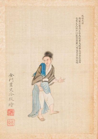 Partie d'Album Zhi Gong Tu comprenant: Dix-huit...