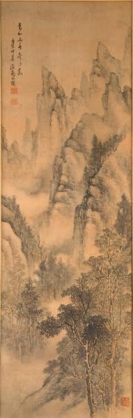 Peinture verticale à l'encre sur soie Représentant...