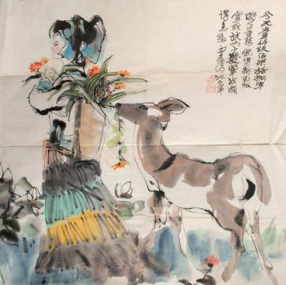 Wang Zhiping (né en 1958)