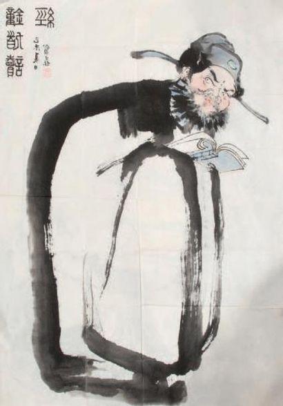 He Baosen (né en 1938)