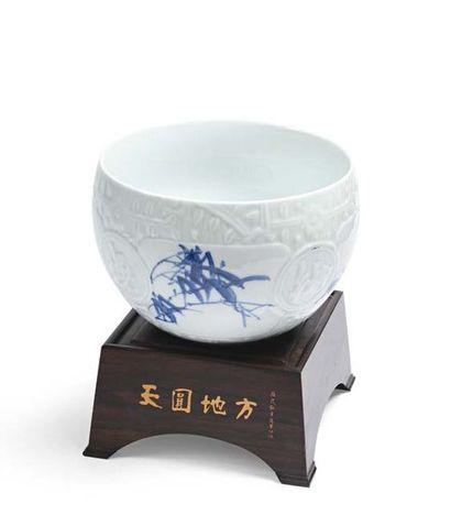 CHINE - XXème siècle