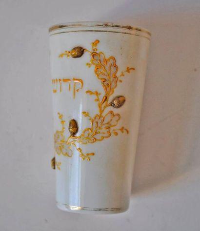 Opaline kiddush glass with floral enamel...