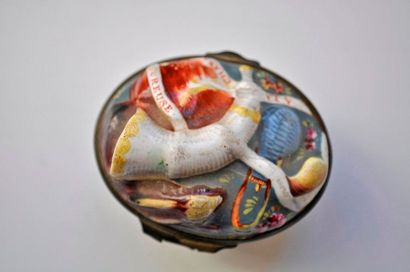 Enamel box decorated with horn, animals marked...