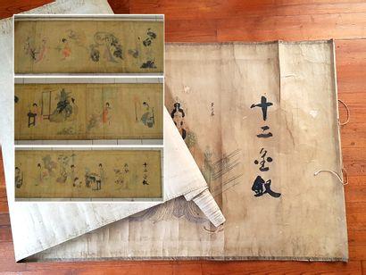 Grand rouleau de peinture sur soie. Chine...