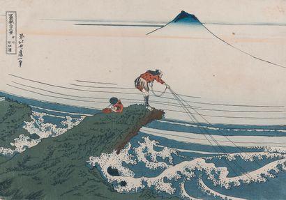 HOKUSAI  Japon, début du XXème siècle.  Estampe...