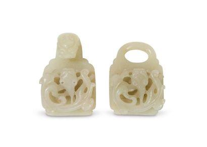 Boucle de ceinture en jade céladon pâle Chine,...