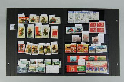 Lot de timbre : Chine Moderne Période Mao...