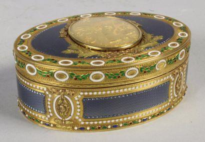 Boîte de prestige de forme ovale en or de...