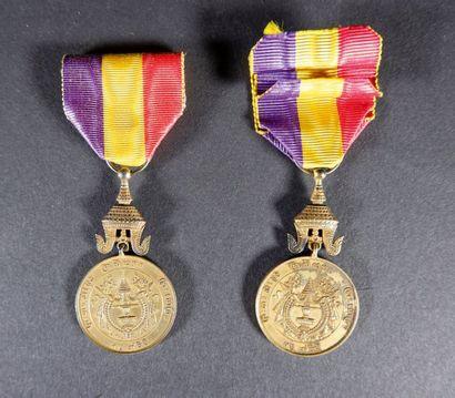 Cambodge Lot de 2 médailles du Roi Norodom...