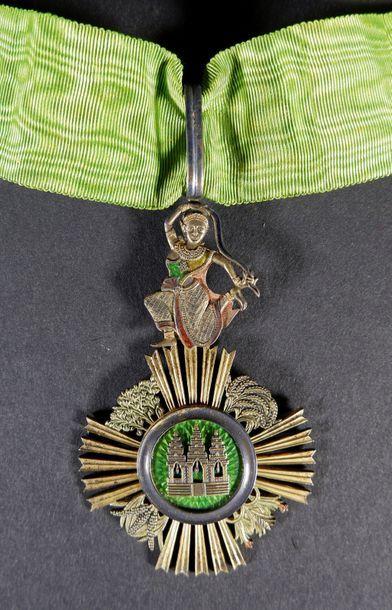 Cambodge Ordre royal du Sowathara (Ordre...
