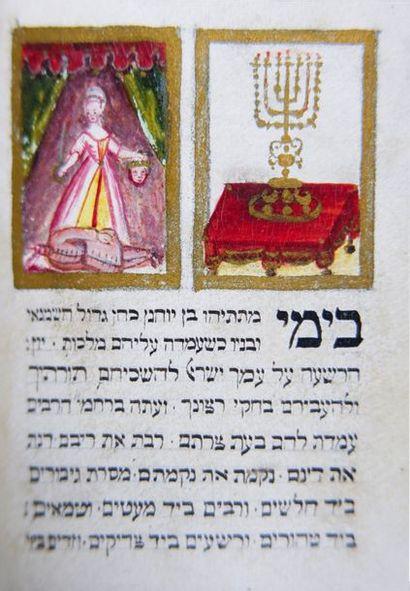 MANUSCRIT - PRIERES - Kriat Shema. Exceptionnel manuscrit liturgique miniature rédigé...