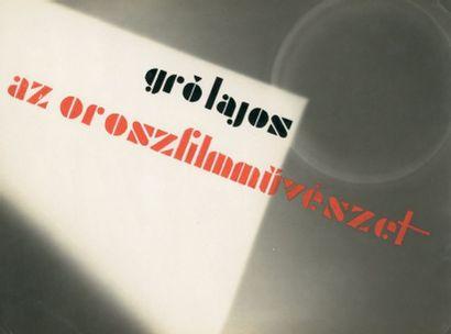 Alajos MARTSA (Budapest 1908-[?] 1979), École hongroise