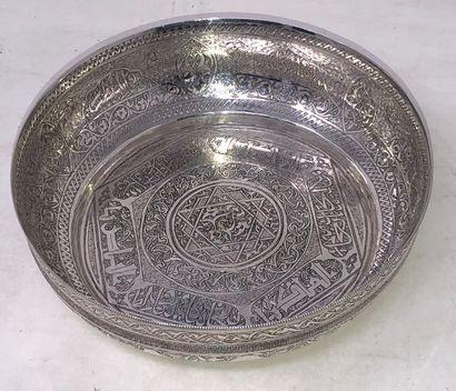 Coupe circulaire à fond plat en argent (min...