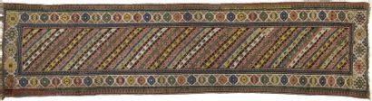 Galerie Gendji, Caucase, fin XIXème siècle, décor bayadère de rayures jaunes, rouges,...