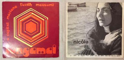 POP / ROCK Lot de 18 disques 45 T de Rock Psychédelique, Progressif et Folk Français....