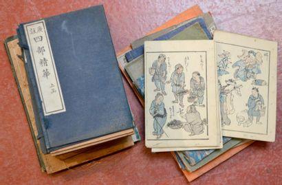 Sept volumes, sur les origami, tissus, fleurs,...