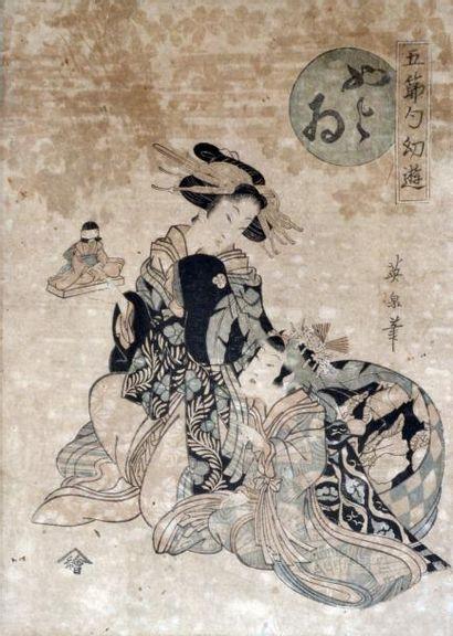 KIKU-KAWA-EISAN. Deux geishas. Estampe signée...