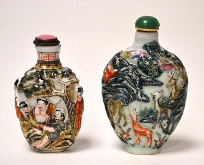 CHINE - XIXe siècle Flacon tabatière en forme...