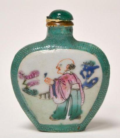 CHINE - XIXe siècle Flacon tabatière de forme...