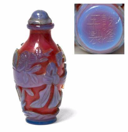 CHINE - Epoque QIANLONG (1736 - 1795) Flacon...