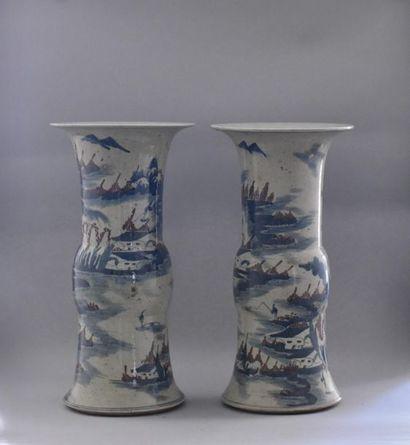 Chine, début du XXème siècle Paire de vases...
