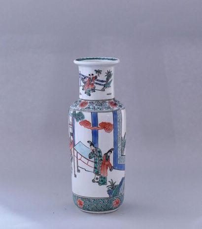 Chine, XXème siècle. Petit vase rouleau en...