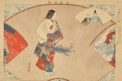 Koryo. Femme en Kimono et éventails. 24,5...