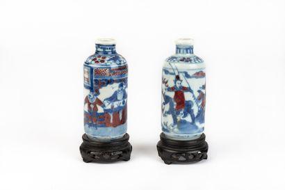 CHINE, dynastie Qing (1644-1911).  Deux flacons...