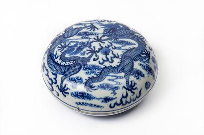 CHINE, dynastie Qing (1644-1911).  Grande...