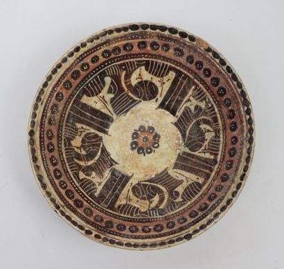 Coupe Samanide à décor calligraphique  Céramique...