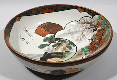 JAPAN, 20th century  Porcelain bowl with...