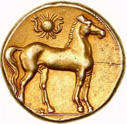 Grèce Antique  Zeugitane - Carthage  Trihémisatère...