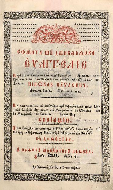 Bible /Evangile en cyrillique  In-4°  XVIIIème-XIXème...