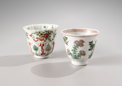 CHINE, période Kangxi, XVIIIe siècle  Deux sorbets en porcelaine et émaux de la...