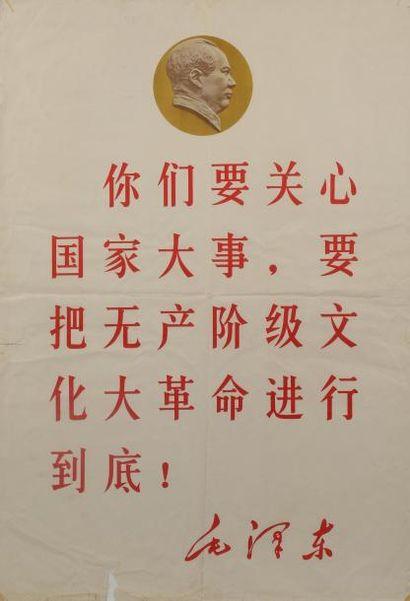 Lot constitué de: a) une affiche H. 77 cm...