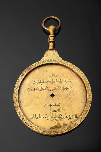 Astrolabe maghrébin, Maroc, signé à l'intérieur de la mère, 'Dieu est son protecteur....