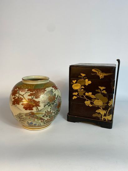 """""""LOT OF TWO (2) JAPANESE ITEMS INCLUDING: - A gold lacquered wooden picnic set decorated..."""