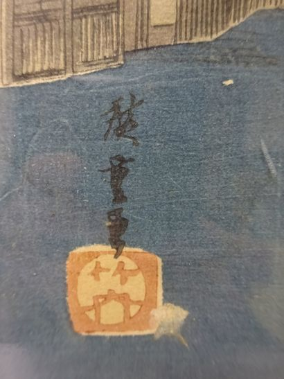 """""""UTAGAWA HIROSHIGE (1797-1858) Oban yoko-e from the series """"""""Tokaido gojusan tsudi..."""