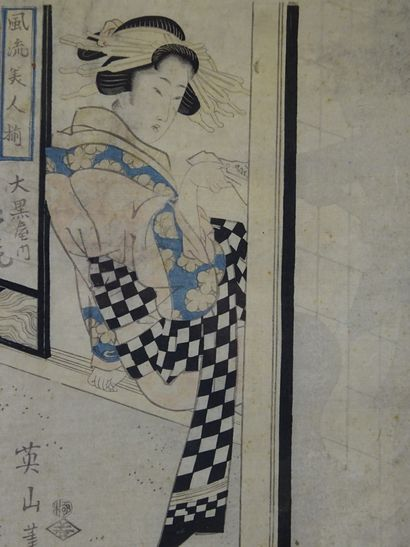 """KIKUGAWA EIZAN (1797-1867) Oban tate-e, series Furuy bijin zoroi, sitting Geisha,..."