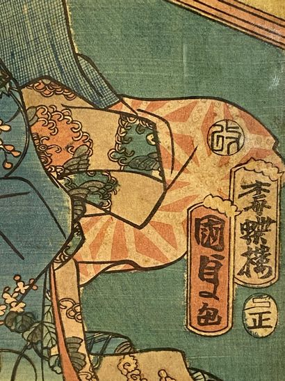 """""""According to KUNISADA. Women in an Interior Color Print. (stains, glass holes)..."""