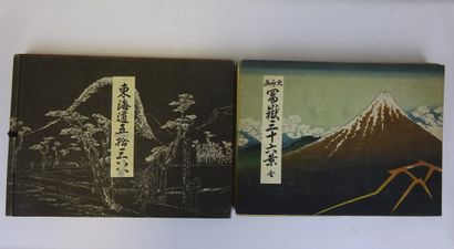 """""""BOTH REPRODUCTION ALBUMS FROM HOKUSAI AND HIROSHIGH The thirty-six views of Mount..."""