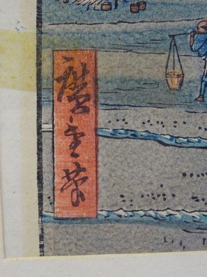 """UTAGAWA HIROSHIGE (1797-1858) Oban tate-e from the series """"Rokujüyoshu meisho..."