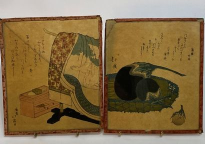 """""""SET OF TWO (2) POLYCHROME ESTAMPS Japan One representing the inside of a chamber..."""