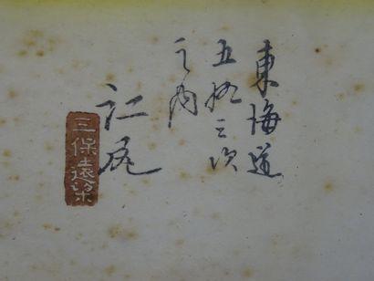 """""""UTAGAWA HIROSHIGE (1797-1858) Oban yoko-e of the series """"""""Tokaido gojusan tsugi..."""
