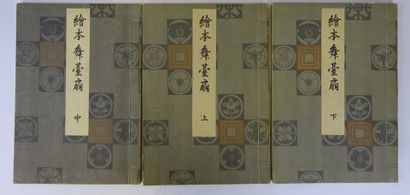 """""""SET OF THREE ALBUMS OF AFTER SHUNCHO"""" Series Ehon butai ogi, illustrated albums..."""